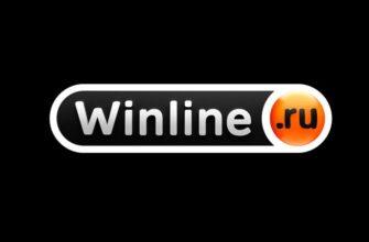 Винлайн - официальный сайт