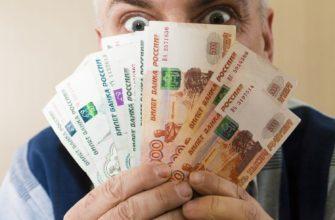 Вывод денег со счёта букмекерская конторы